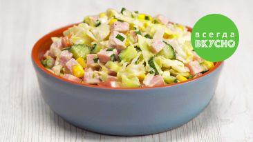 Как приготовить капустный салат с ветчиной