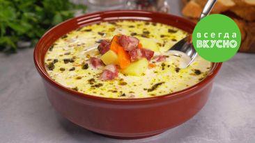 Как приготовить картофельный суп по-польски
